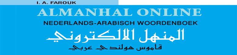 Almanhal woordenboek